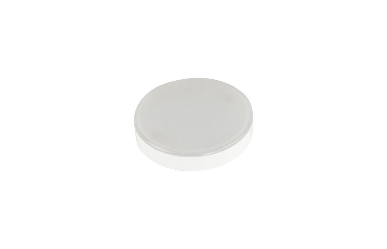 Lâmpada LED Microlynx GX53 4,5W 4000K (branco neutro)