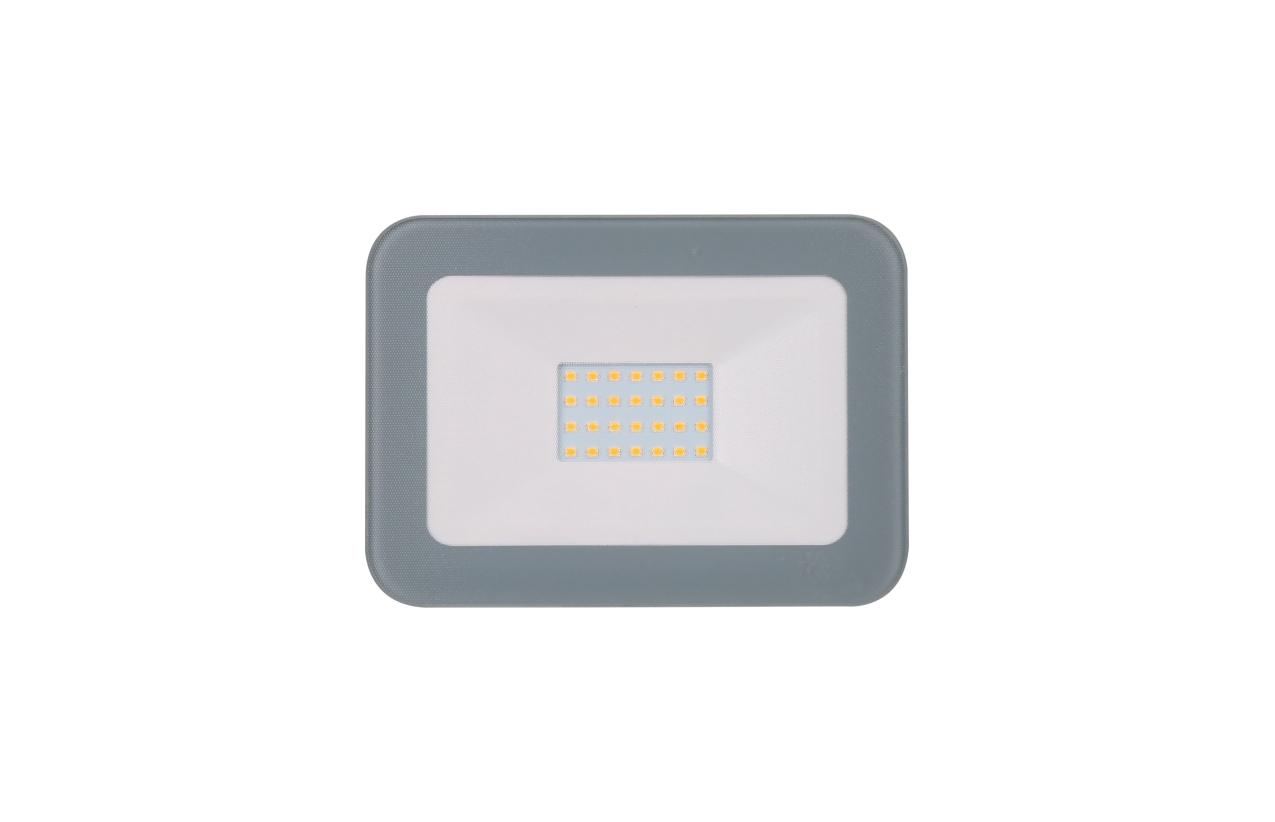 Projetor LED ultrafino 20W 6000K (branco frio)
